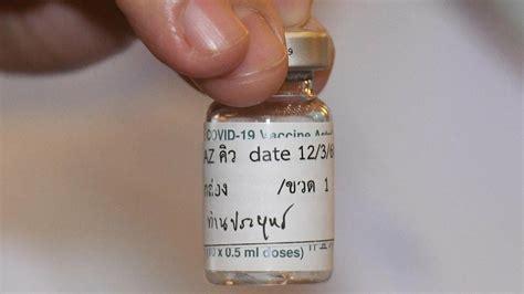 วัคซีนโควิดแอสตราเซเนกา (astrazeneca covid vaccine) หรือชื่อตามที่บริษัทผู้ผลิตเรียกคือ azd1222 เป็นวัคซีนโควิดที่คิดค้นโดยบริษัทแอสตราเซเน. วัคซีนโควิด: สธ. จ่อเดินหน้าฉีดวัคซีนของแอสตร้าเซนเนก้า หลัง WHO ยืนยันความปลอดภัย วอนหยุดใช้ ...