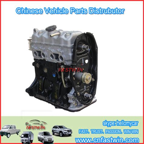 chana star car parts fastwin auto parts colimited