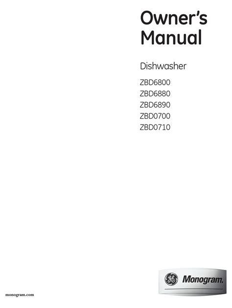 ge monogram zbdnii owners manual   manualslib