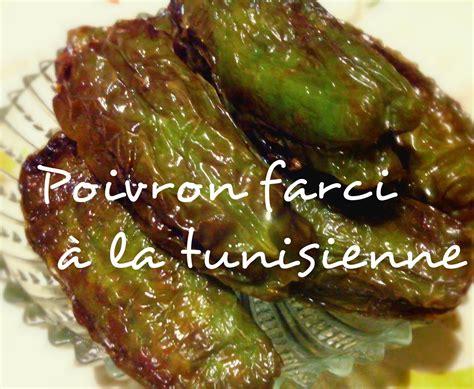 recette de cuisine tunisienne avec photo mangez tunisien poivrons farcis à la tunisienne