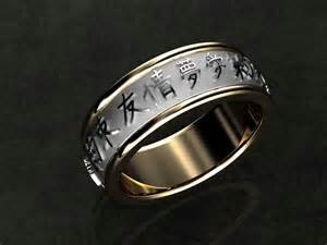 most expensive mens wedding ring the most expensive wedding ring japanese style wedding rings