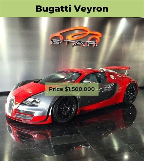 Imagine driving the bugatti chiron, a supercar that can zoom to more than 250 miles an hour. The Outrageous Bugatti Veyron | Bugatti veyron, Bugatti, Veyron