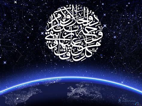 Islamic Background by Islam Wallpaper 786 Islamic Wallpaper