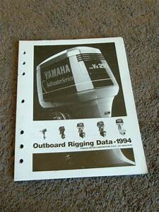 1994 Yamaha Outboard Rigging Specs Data Manual Guide