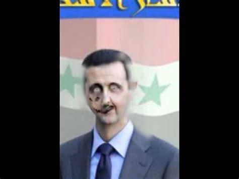 كشفت مصادر مطلعة عن تحركات عربية فاعلة من أجل عودة سوريا إلى جامعة الدول العربية، خاصة بعد فوز الرئيس بشار الأسد بفترة رئاسية جديدة. المجنون بشار الاسد - YouTube