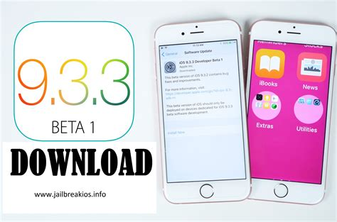 Download iOS 9.3.3 – First beta released to public testers ...