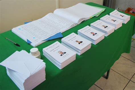 scrutateur bureau de vote élections elections algériennes ambiance bon enfant au