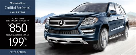 Excludes leases and balloon contracts. Mercedes-Benz Manhattan | New & Used Mercedes-Benz ...