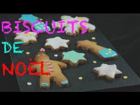 decoration biscuit de noel petits biscuits de no 235 l