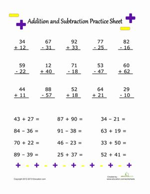 2nd grade math worksheet addition and subtraction addition and subtraction practice worksheet education
