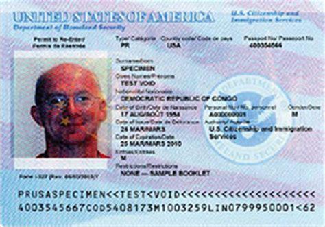 alternative ids  nsf access nsf national science
