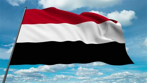 Yemen Flag ? WeNeedFun