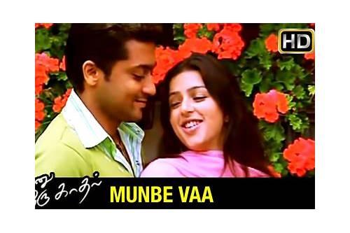 malayalam mp3 songs download masstamilan