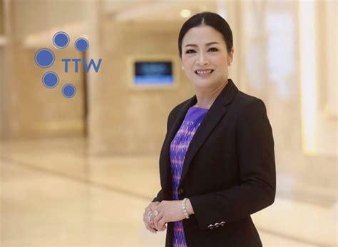 TTW เผยผลประกอบการครึ่งปีแรก 63 รายได้รวม 3,090 ล้าน ...