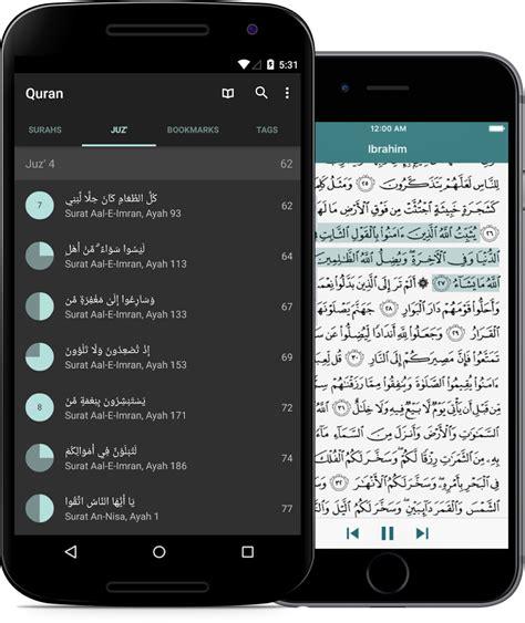mobile quran quran android and ios apps by quran al qur an al