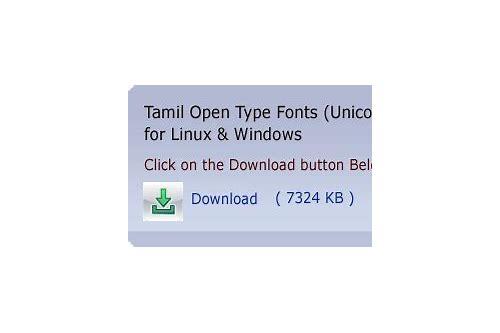 Bamini font download mac :: debtrockpicklin