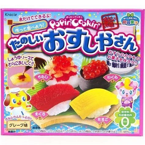 Kracie Popin' Cookin', Japanese Happy Kitchen Sushi Kit