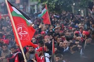 Gazans protest against Trump's decision - Mehr News Agency