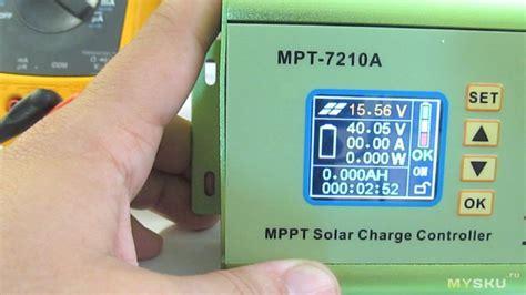Mppt контроллер заряда на stm32f334c8t6 хабр