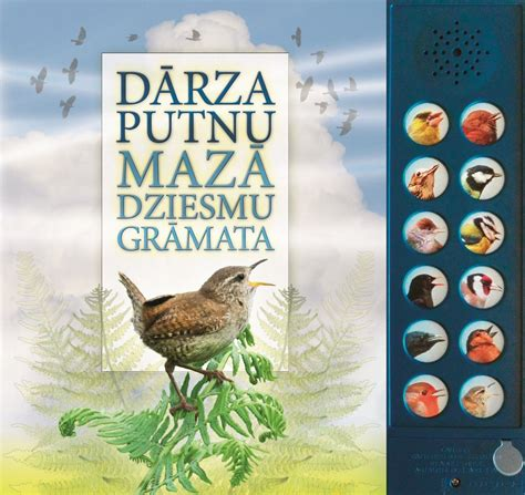 Grāmatas mazajiem putnu draugiem