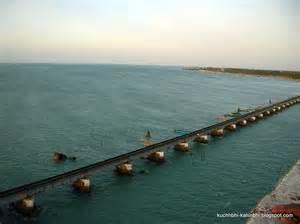Longest Railway Bridge in India