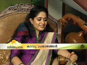 kavya madhavan speaks about her daily routines and her With kavya madhavan bathroom