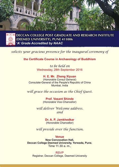 invitation card   inaugural ceremony
