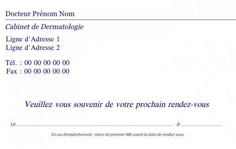 modèle fiche horaire salarié dermatologue carte de rendez vous m 233 dicale mod 232 le pro