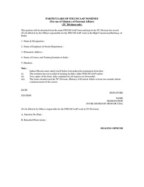application form india
