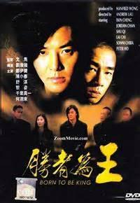 born   king dvd hong kong   cast  ekin