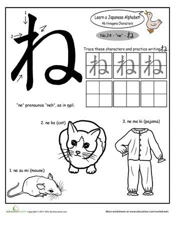 best 25 alphabet japonais ideas on pinterest apprendre