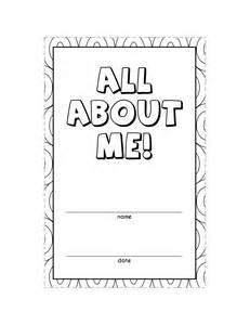 Free Printable All About Me Book