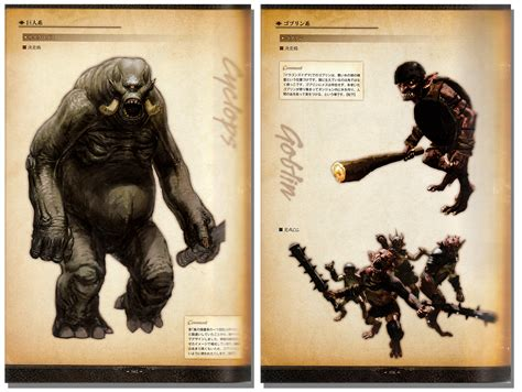 dragons dogma official design works art book anime books