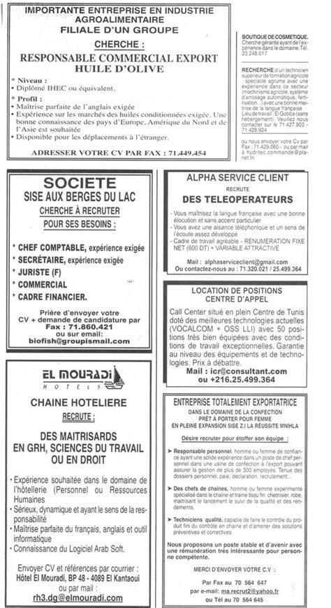 recrutement en tunisie offre d emploi du 09 10 2011