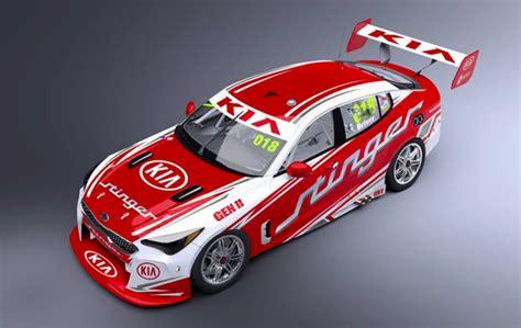 gen supercars concepts kia stinger speedcafe