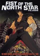 1986 fist north star