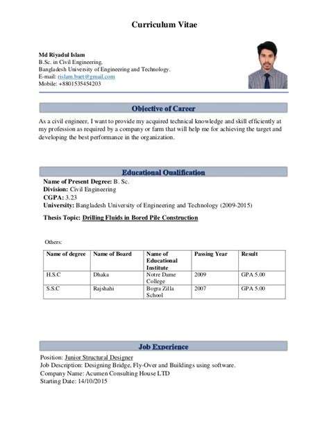 Curriculum Vitae For Technologist by Curriculum Vitae
