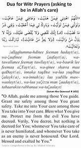 ISLAM: Dua for guidance, Safety, Allah's protection, Allah ...