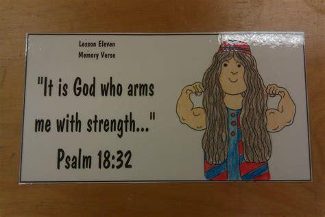 on bible samson the strong judge my god 758   3dd46fb9fd97ca2b0a7227fb861534df