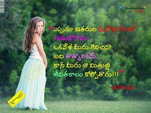 Heart touching Friendship quotes in telugu 653 | QUOTES ...