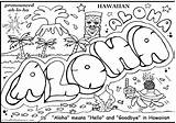 Coloring Island Tropical Pages Printable Getcolorings sketch template