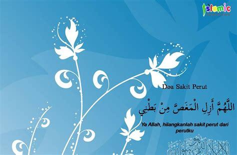 ustaz hanafi doa dan munajat doa sakit perut
