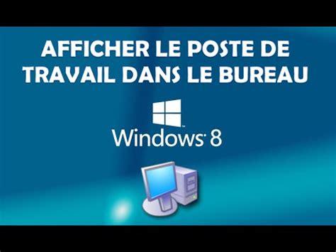 dans le bureau afficher le poste de travail dans le bureau windows 8