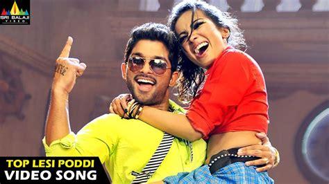 Allu Arjun Iddarammayilatho Songs Free Download