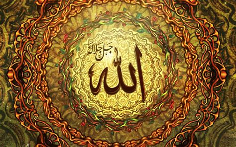 allah  wallpaper apps  android  feel safe