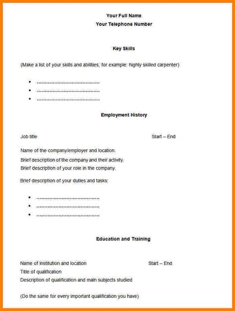 Plain Resume Template 13 plain resume templates professional resume list