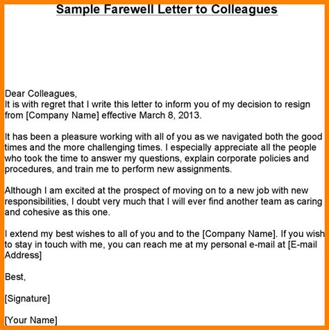 farewell email  coworkers farewell email  coworkers