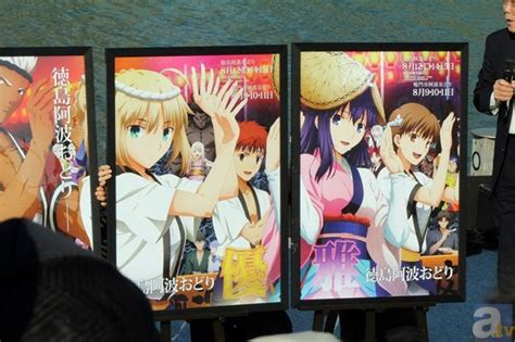 fate series upcoming anime 2014 awa festival fate stay posters revealed
