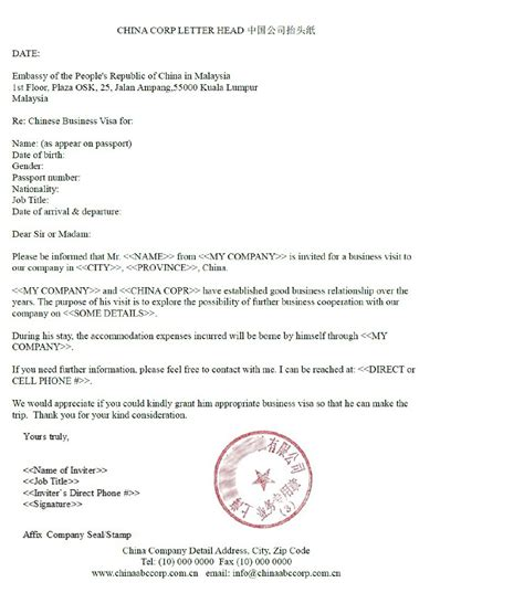 sample invitation letter  business visa tripvisamy