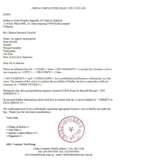 sample invitation letter  business visa tripvisamy